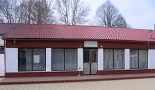 beloianniszi Művelődési Ház