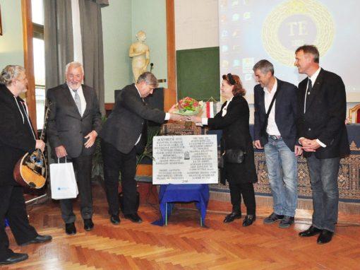 dr. Szymiczek Ottó és Kleanthisz Paleologosz emléktábla avatás  Testnevelési Egyetem  2016. október 20.