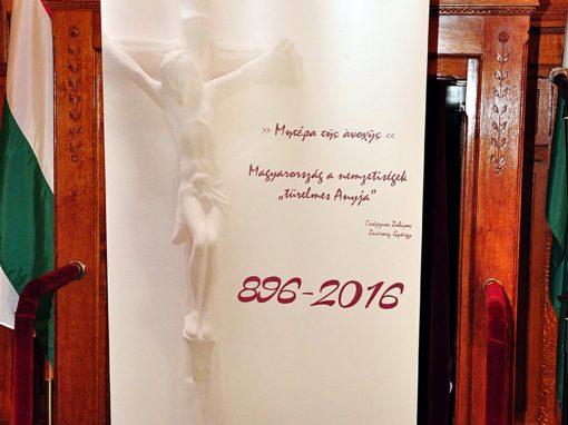 Az ezeréves magyar-görög kapcsolatok c. konferencia Országház – Felsőházi terem 2016. október 19